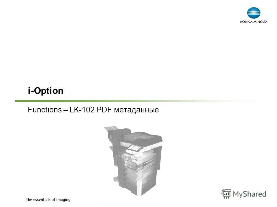 i-Option Functions – LK-102 PDF метаданные