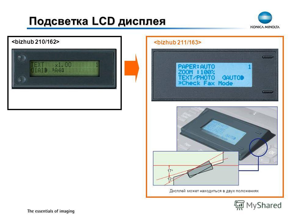 Подсветка LCD дисплея Дисплей может находиться в двух положениях 17 12