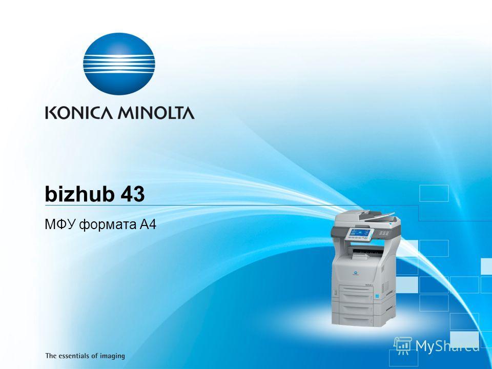 bizhub 43 МФУ формата А4