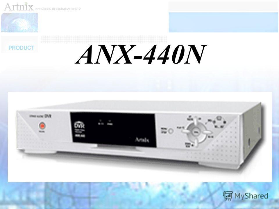ANX-440N
