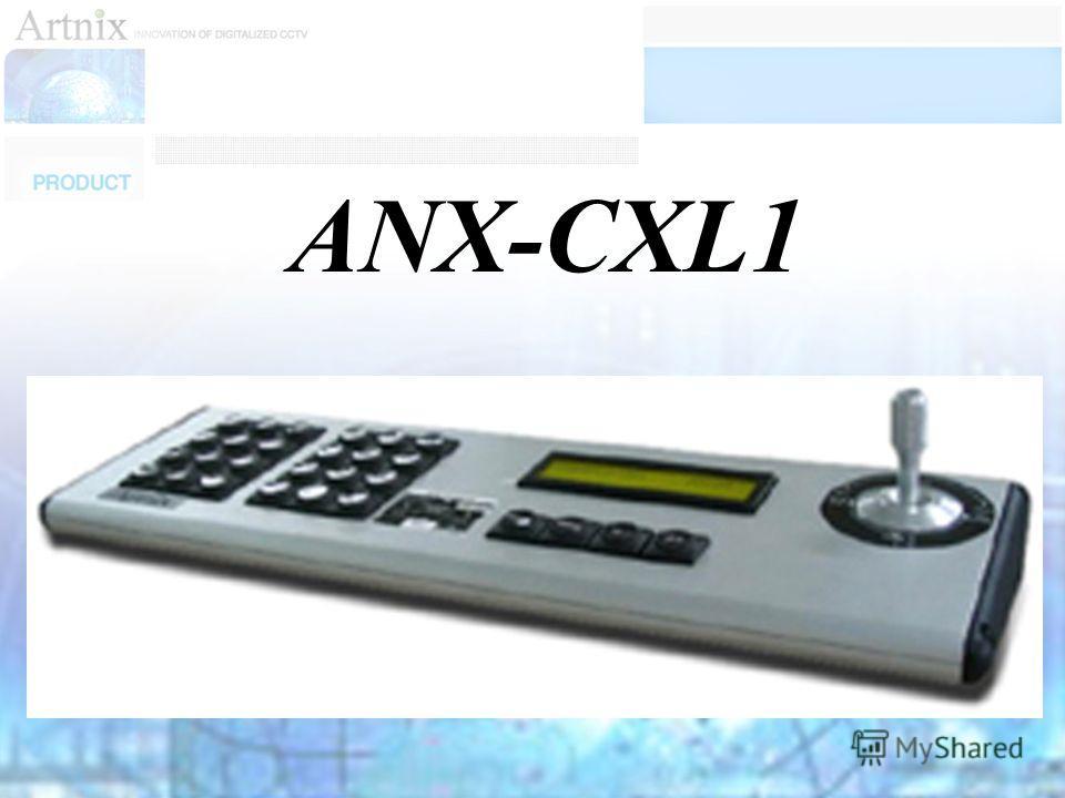 ANX-CXL1