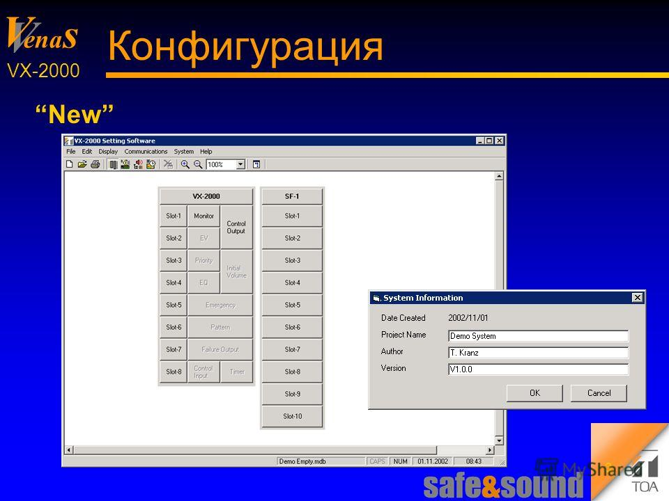 Background Design: Torsten Kranz V V ena s VX-2000 3 Конфигурация New
