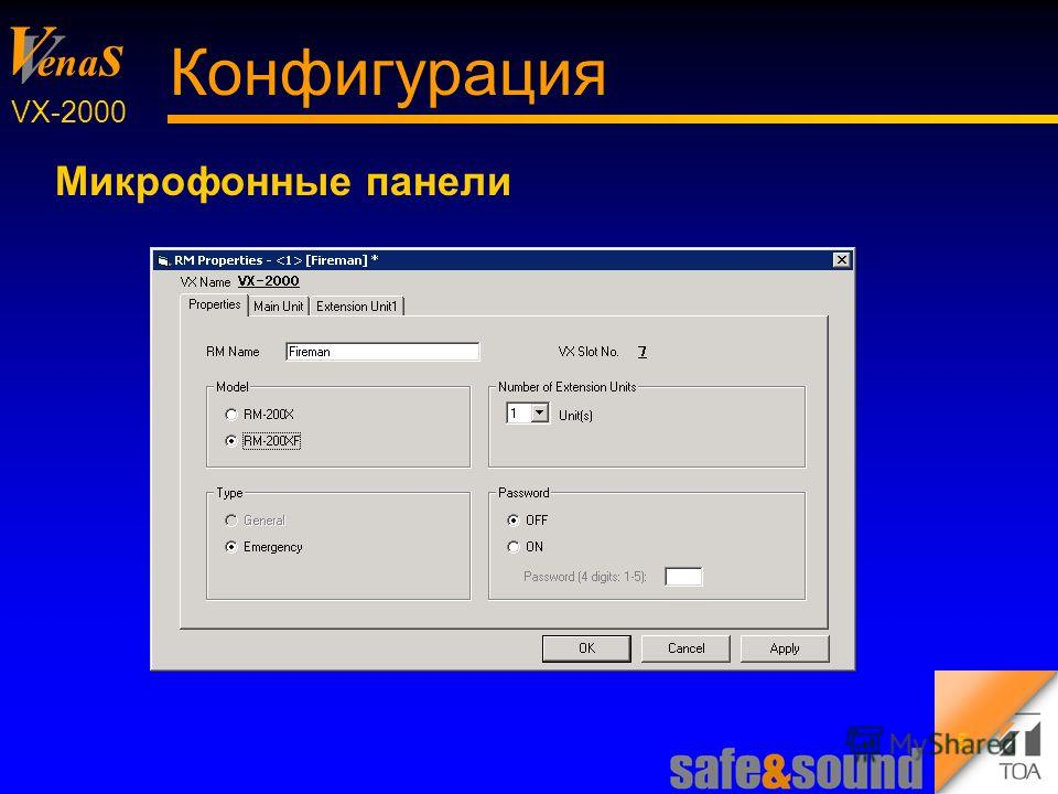 Background Design: Torsten Kranz V V ena s VX-2000 5 Конфигурация Микрофонные панели