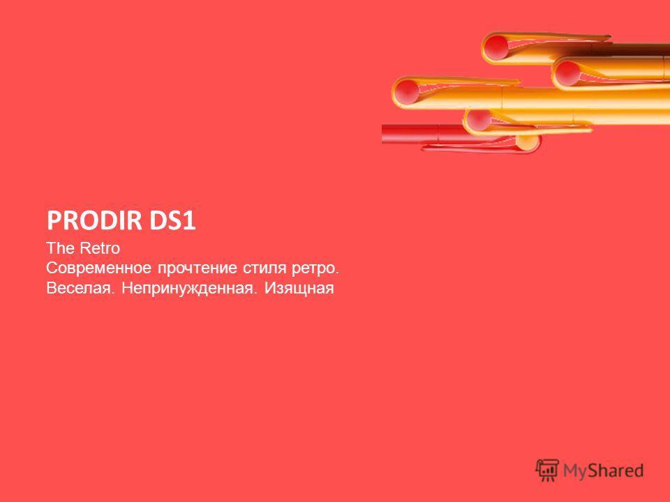 PRODIR DS1 The Retro Современное прочтение стиля ретро. Веселая. Непринужденная. Изящная