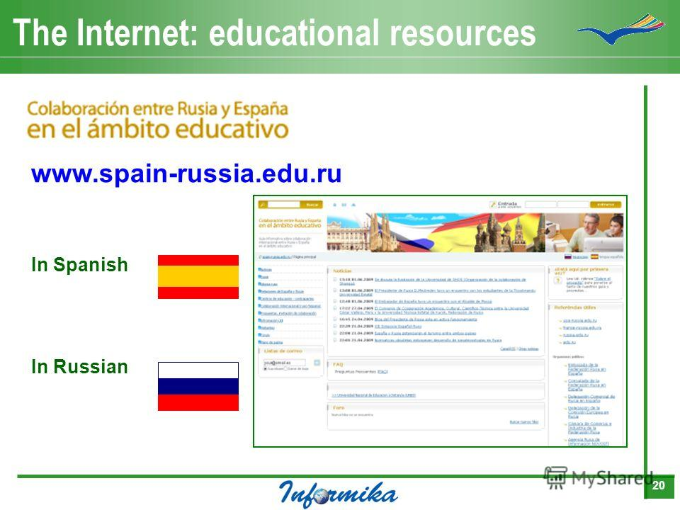 20 The Internet: educational resources www.spain-russia.edu.ru In Spanish In Russian