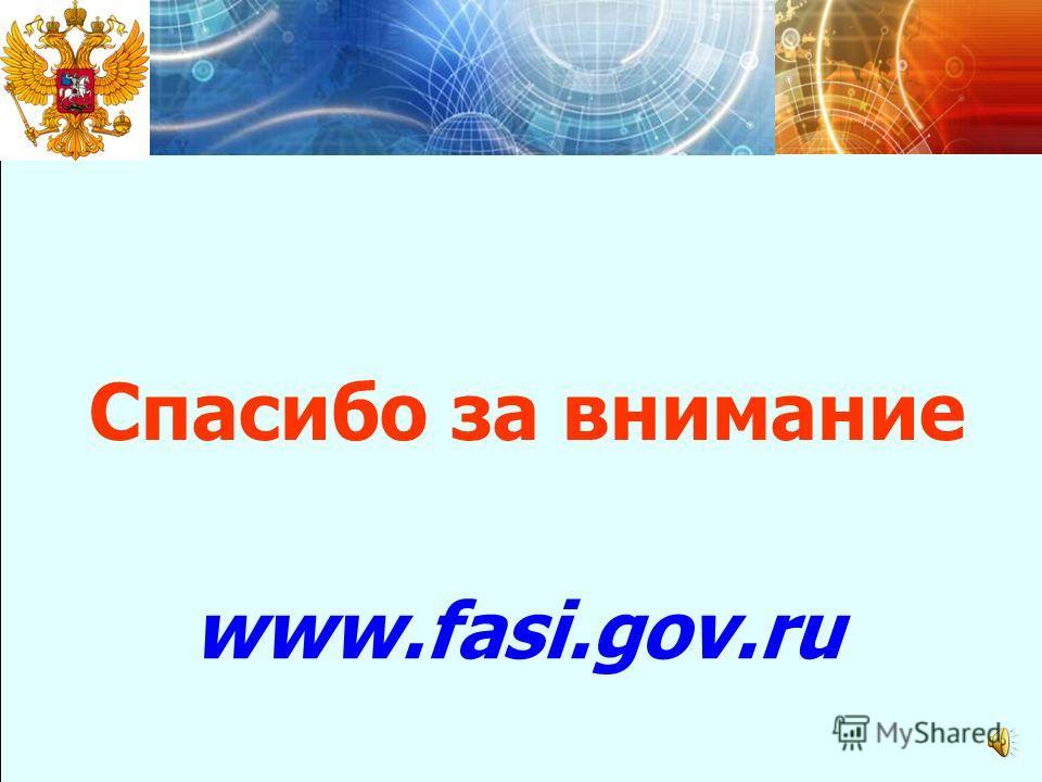 Региональные и специализированные научно-образовательные сети в структуре RUNNet/RBNet Федеральные: RASnet, RUHEP, Freenet, RSSI Региональные: RelarnIP, UMOS, Rokson, Rusnet, E-burgNet и др. (более 20) Университетские и академические сети организаций
