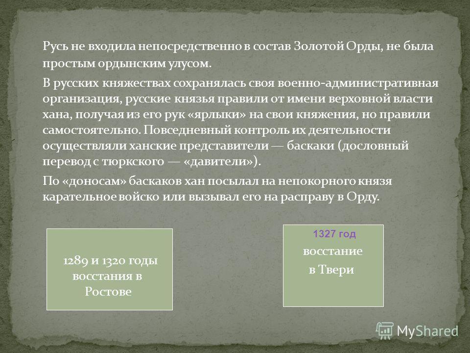 Печати Александра Ярославича Невского