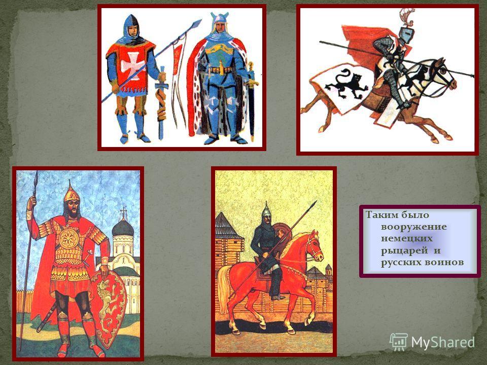 Первое столкновение с новгородцами и переяславцами произошли в 1234 году под Юрьевом (Дерптом). Войска, руководимые Ярославом Всеволодовичем и его сыном Александром, разгромили грозного врага. Позднее, став новгородским князем, Александр несколько ле