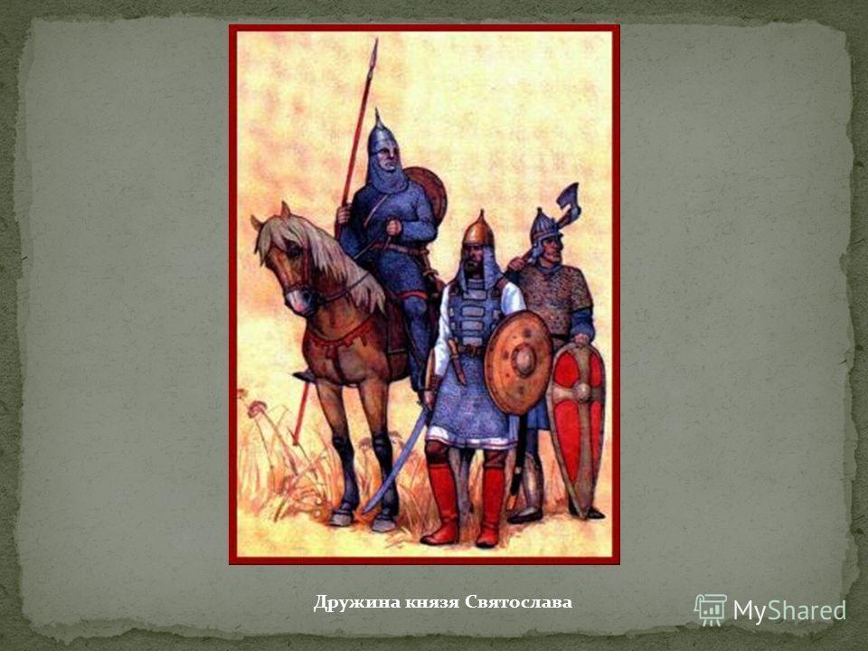 «…Легко ходил в походах, как пардус, и много воевал. В походах же не возил за собой ни возов, ни котлов, не варил мяса, но, тонко нарезав конину, или зверину, или говядину и зажарив на углях, так ел, не имел он ни шатра, но спал, постилая потник с се