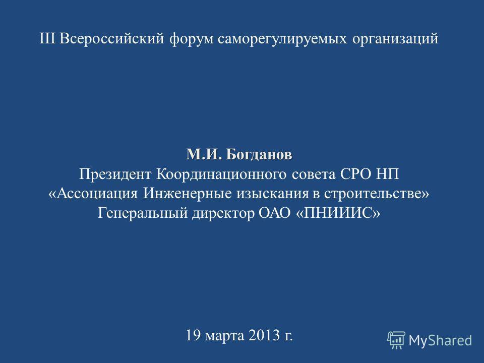 free Кавказский путевой дневник