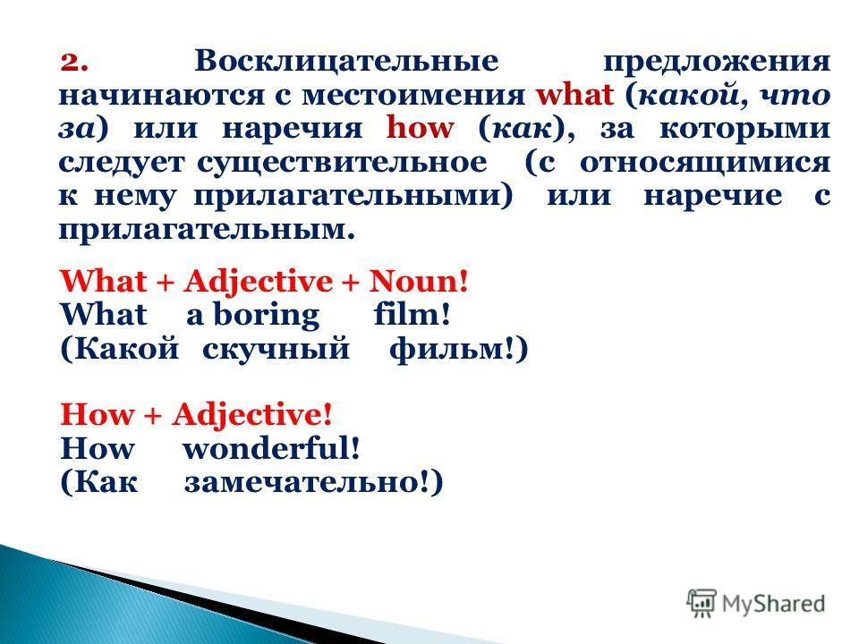 Карта Кемера на русском языке. Карта отелей Кемера 68