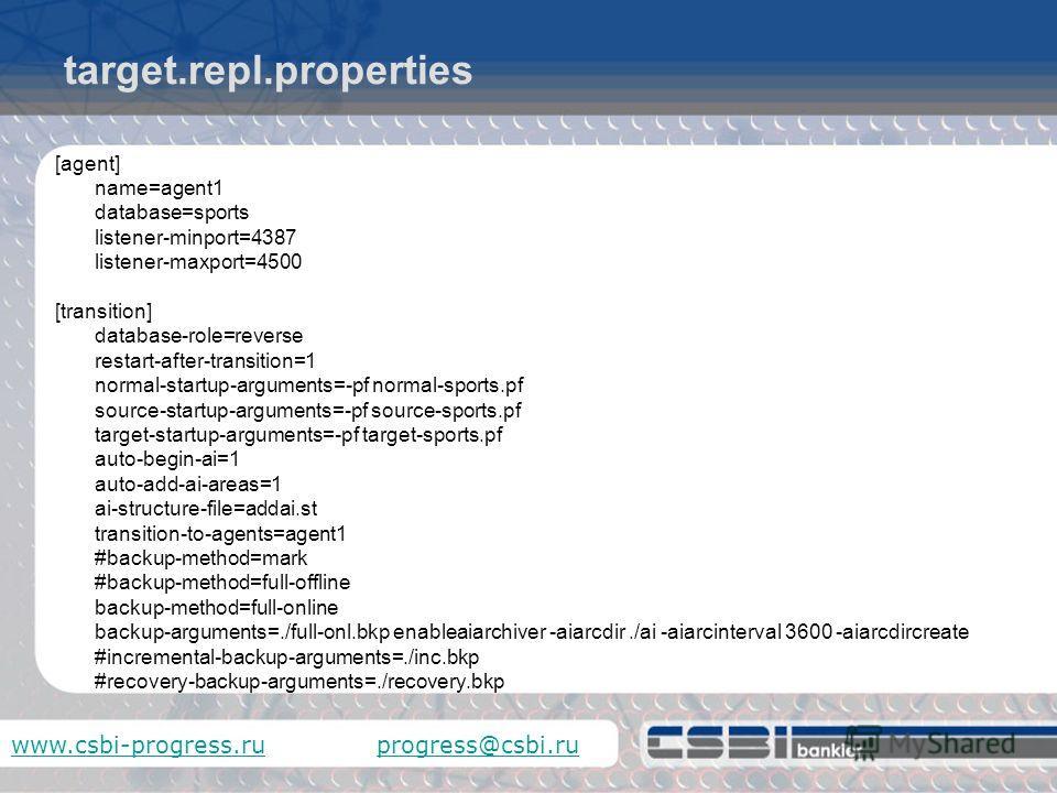 www.csbi-progress.ruwww.csbi-progress.ru progress@csbi.ruprogress@csbi.ru source.repl.properties [server] control-agents=agent1 – имя агента на стороне Target-базы (до двух агентов) database=sports – имя Source-базы defer-agent-startup=10008 – время