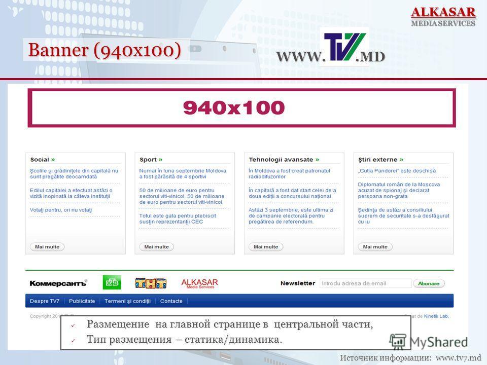 Banner (940x100) WWW..MD Источник информации: www.tv7.md Размещение на главной странице в центральной части, Размещение на главной странице в центральной части, Тип размещения – статика/динамика. Тип размещения – статика/динамика.