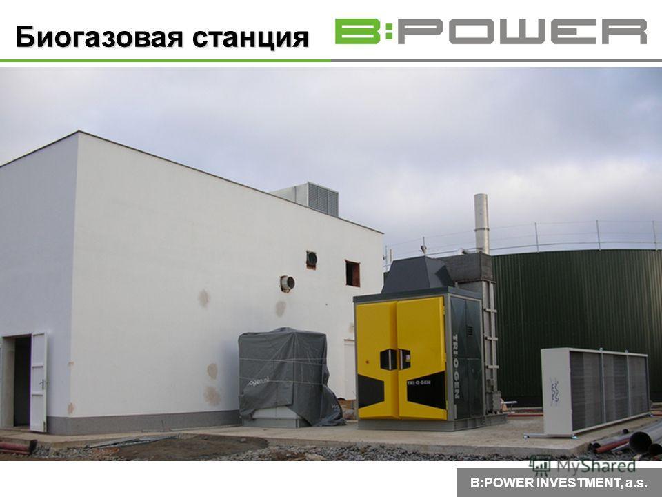 B:POWER INVESTMENT, a.s. Биогазовая станция