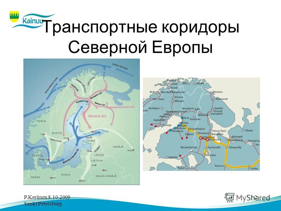 P.Keränen 8.10.2009 Sankt Petersburg 2 Транспортные коридоры Северной Европы