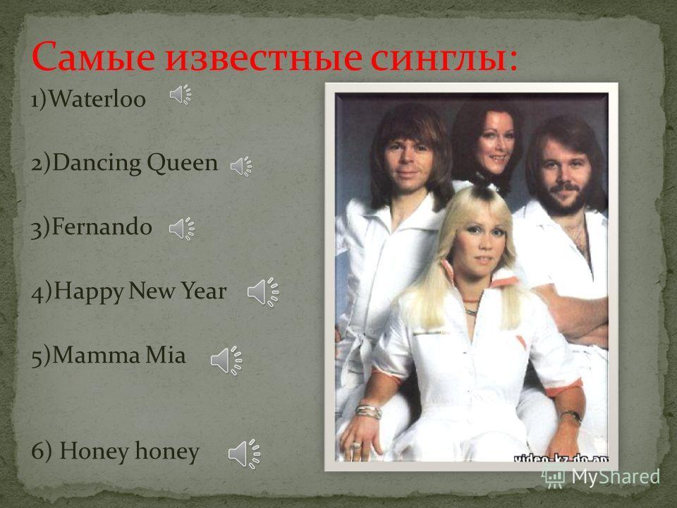Новый рост популярности ABBA, как и всей музыки времён диско-бума, начался в 1992 году. Компания Polydor переиздала все хиты группы на двух компакт- дисках.