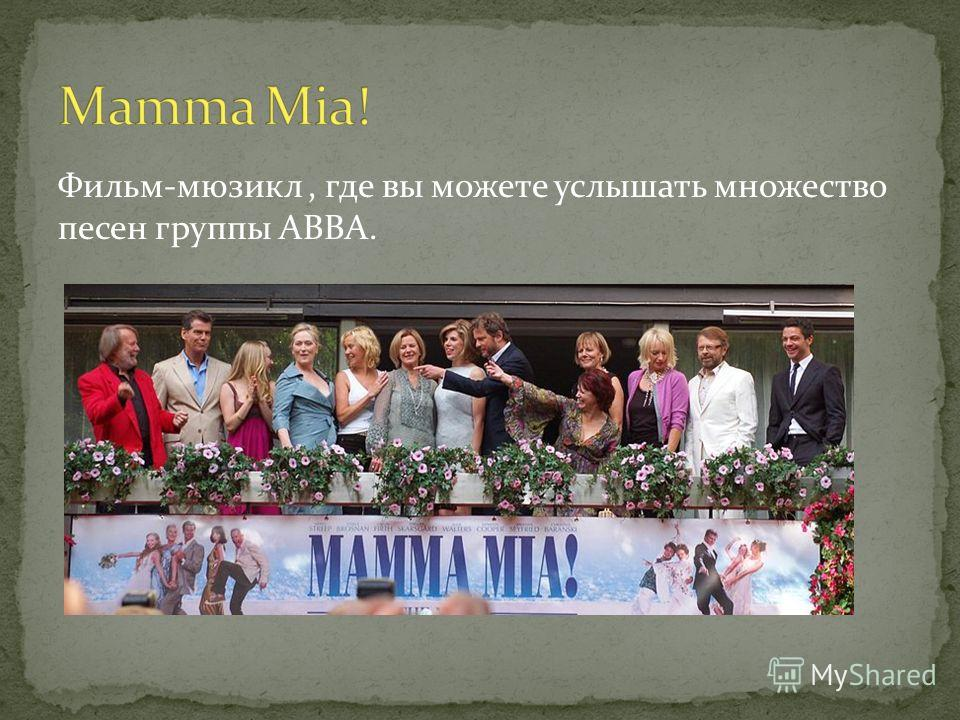 Самые известные синглы: 1)Waterloo 2)Dancing Queen 3)Fernando 4)Happy New Year 5)Mamma Mia 6) Honey honey
