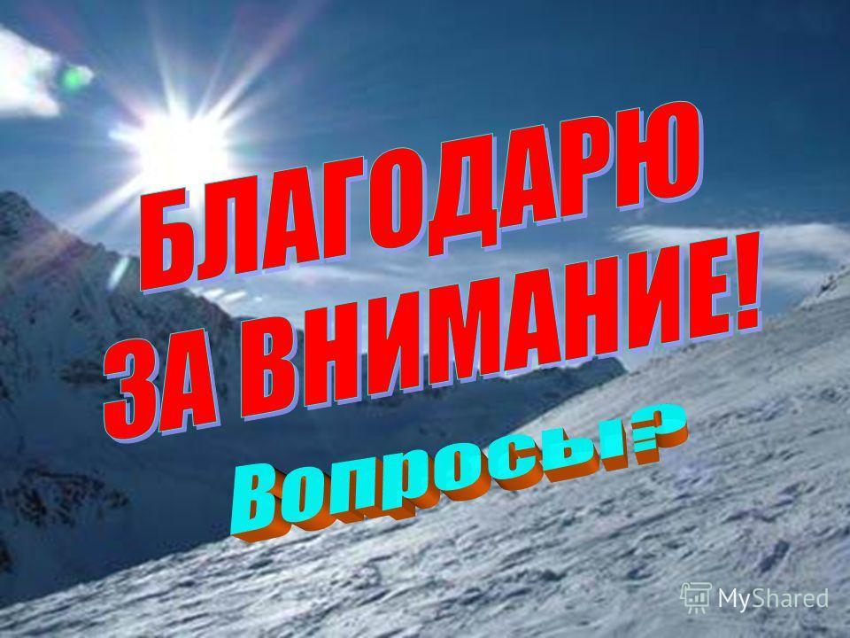 ЛНГ, К.А. Аитов, 200744