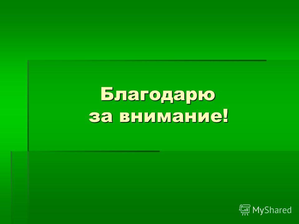 МУЛЬТИКИ ПРО БОГАТЫРЕЙ онлайн, смотреть новые русские.