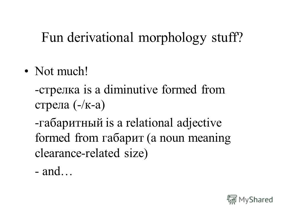 Fun derivational morphology stuff? Not much! -стрелка is a diminutive formed from стрела (-/к-а) -габаритный is a relational adjective formed from габарит (a noun meaning clearance-related size) - and…