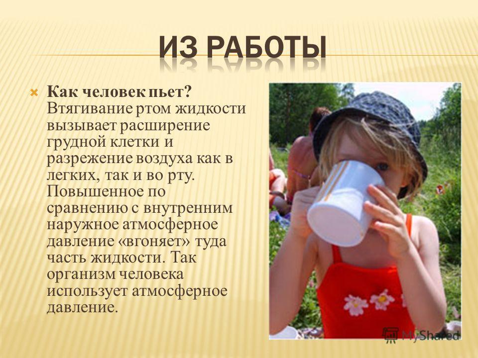 Гасанова Айгунь Румянцев Николай