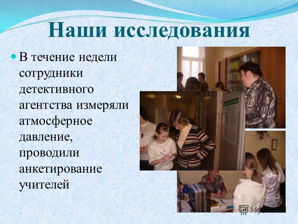 Кочоян Роза Петухова Виктория Половникова Ольга и Шумарина Ирина