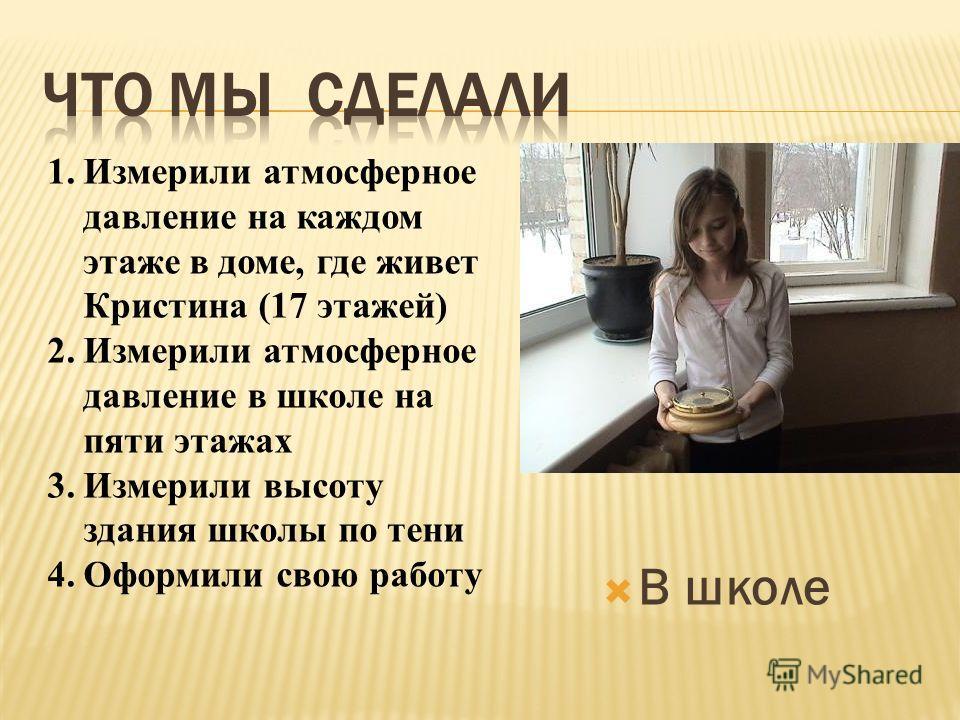 Авторы проекта Артеменко АннаПанасенкова Татьяна Перекрестова Кристина