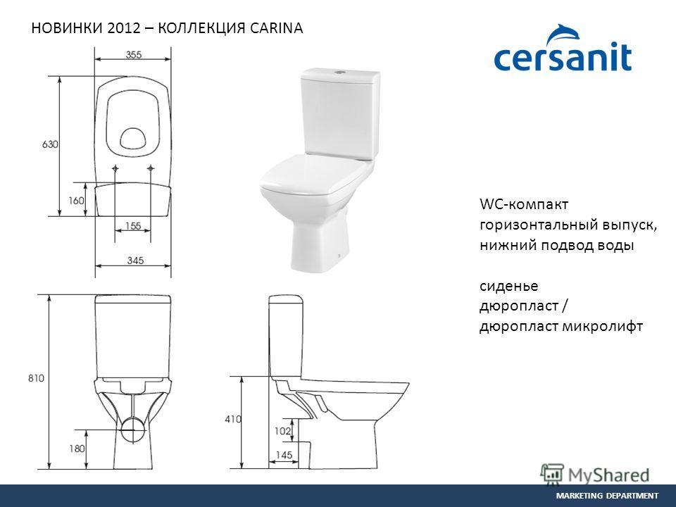 MARKETING DEPARTMENT НОВИНКИ 2012 – КОЛЛЕКЦИЯ CARINA WC-компакт горизонтальный выпуск, нижний подвод воды сиденье дюропласт / дюропласт микролифт