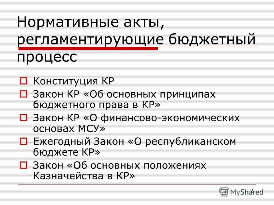 Процесс Кравчука