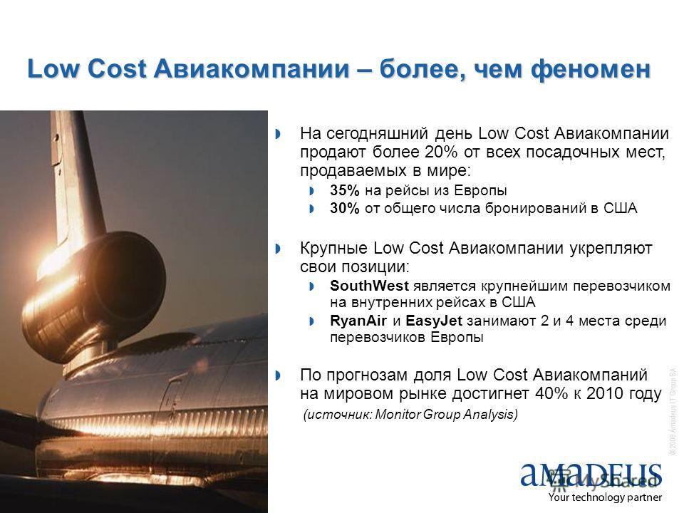 © 2008 Amadeus IT Group SA 3 Low Cost Авиакомпании – более, чем феномен На сегодняшний день Low Cost Авиакомпании продают более 20% от всех посадочных мест, продаваемых в мире: 35% на рейсы из Европы 30% от общего числа бронирований в США Крупные Low
