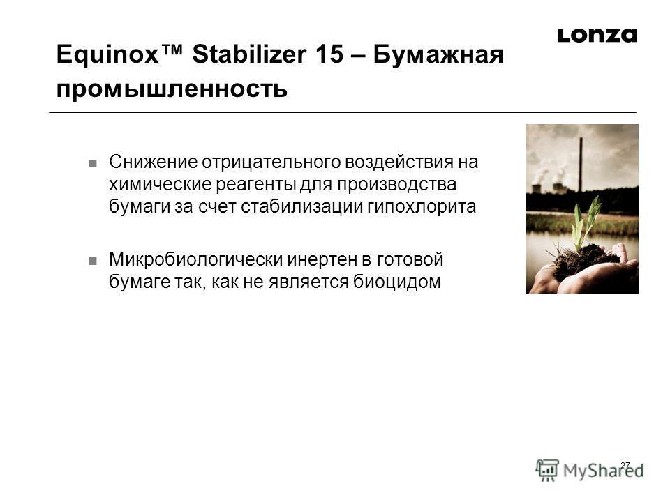 27 Equinox Stabilizer 15 – Бумажная промышленность n Снижение отрицательного воздействия на химические реагенты для производства бумаги за счет стабилизации гипохлорита n Микробиологически инертен в готовой бумаге так, как не является биоцидом