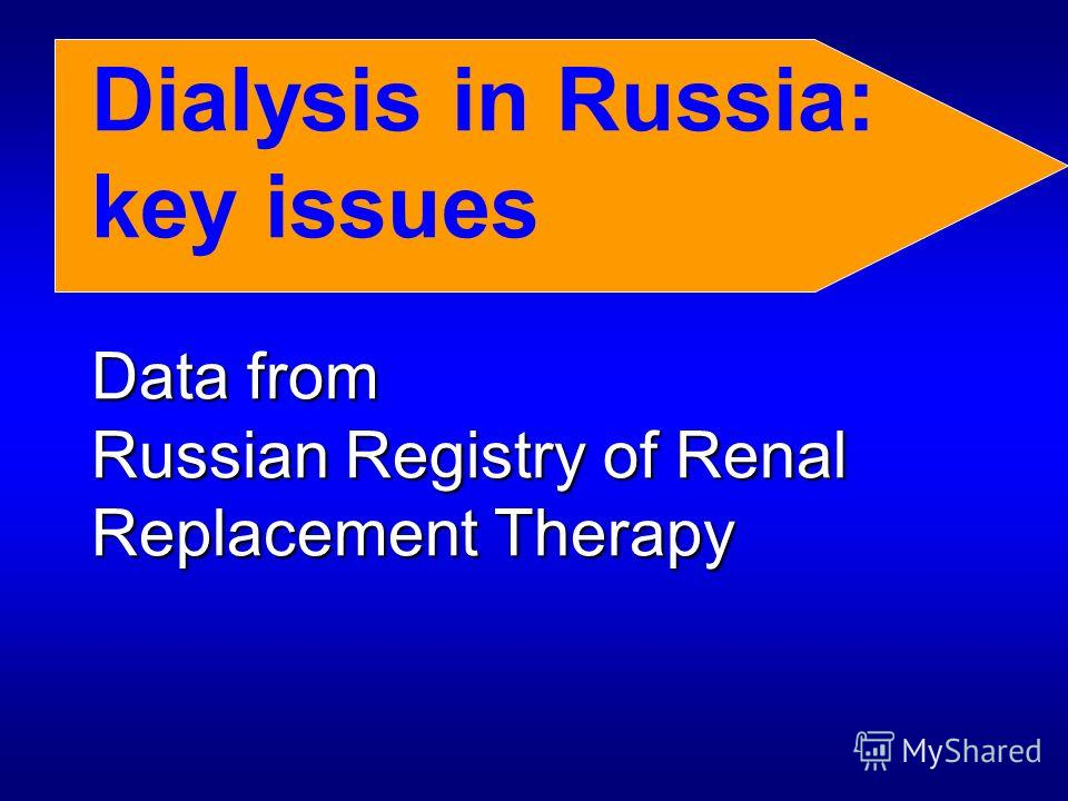 Data from Russian Registry of Renal Replacement Therapy Dialysis in Russia: key issues Data from Russian Registry of Renal Replacement Therapy
