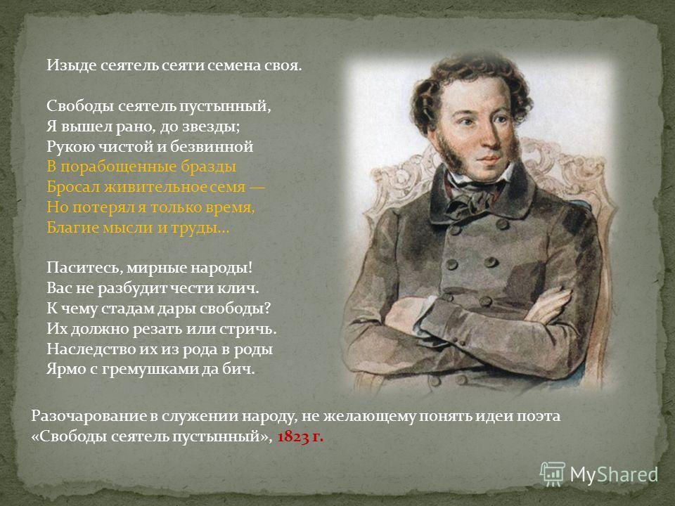 Аналаз стихотворения маековского разговор с фининспектором