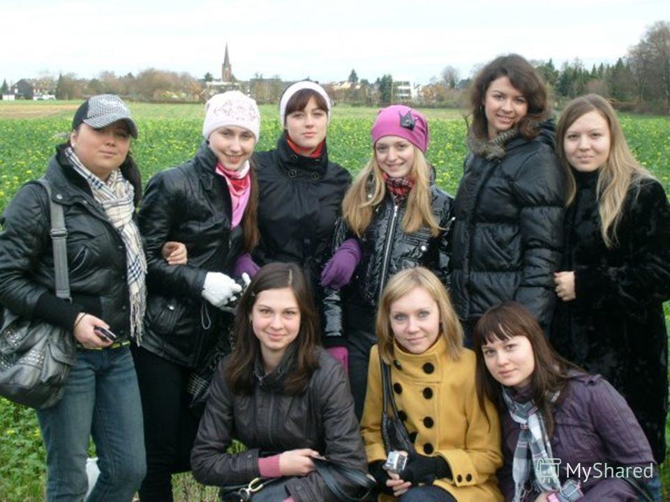«КОМ» программы молодежного обмена с Германией, Англией, Канадой, Кипром, Китаем; стажировка за рубежом; языковая практика; сертификаты международного образца.