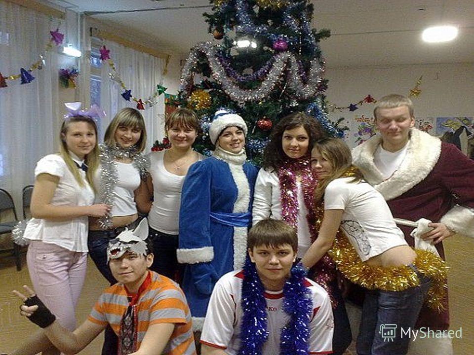 Театральная студия «СТО» подготовка театрализованных представлений; участие в молодежных конкурсах; участие в благотворительных представлениях для детских домов и базовых школ.