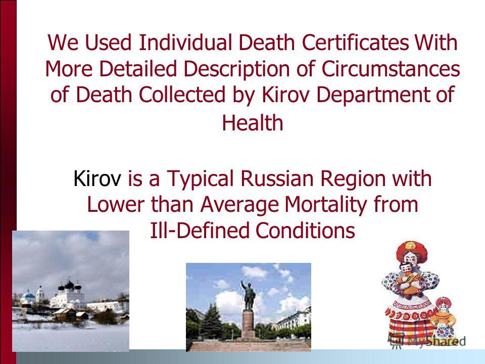 We Used Individual Death Certificates With More Detailed Description of Circumstances of Death Collected by Kirov Department of Health Kirov is a Typical Russian Region with Lower than Average Mortality from Ill-Defined Conditions