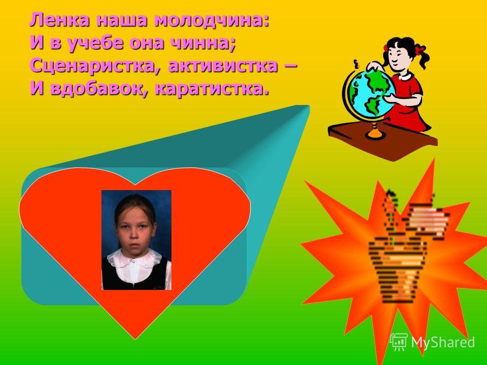Наш Максимка молодец - Деревенский удалец: Стихи пишет напролет – Будет из него поэт.