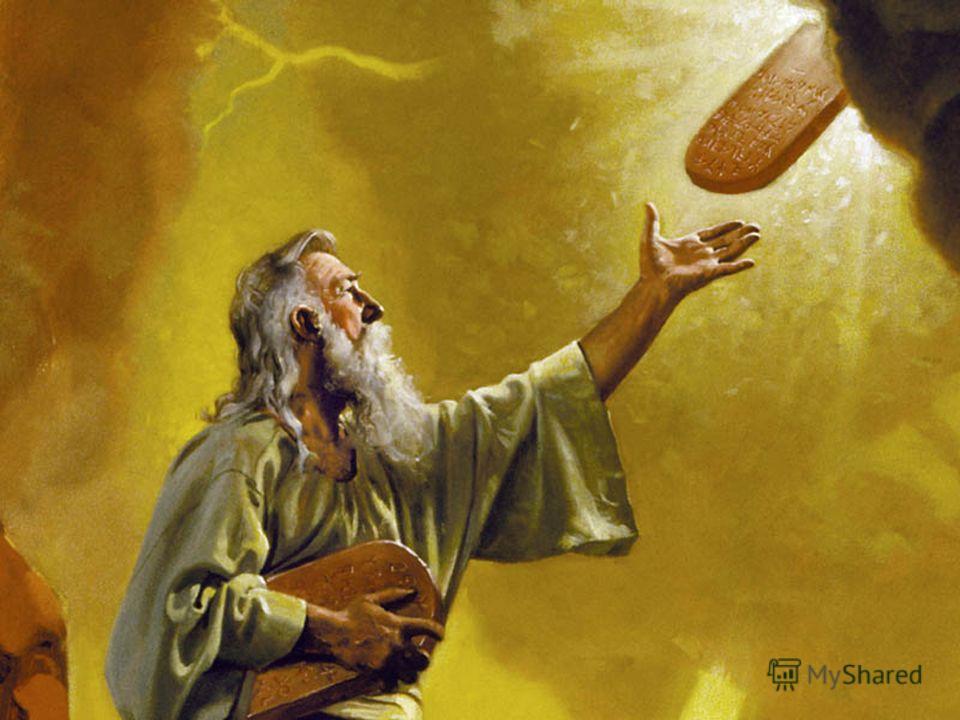Верная очередность ценностей: 1. БОГ 2. СЕМЬЯ 3. БЛИЖНИЕ 4. ДЕЛА