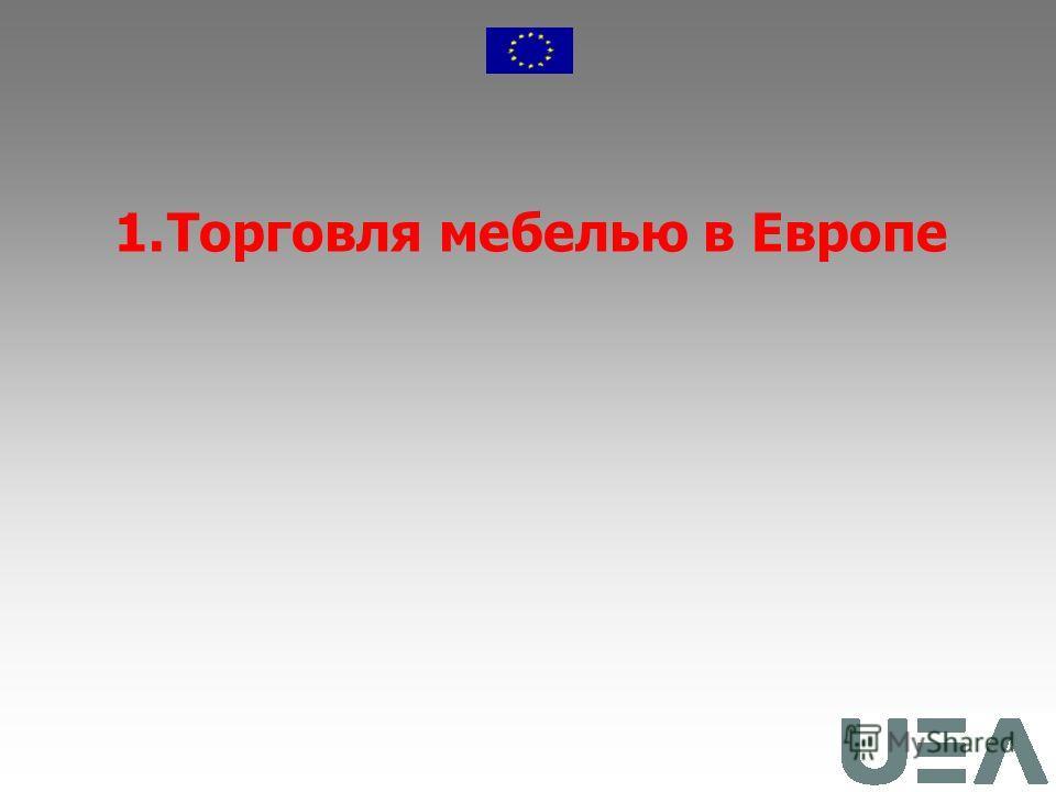 Почасовая оплата и номинальные отклонения в евро 2003/1996 отклонения / оплата /