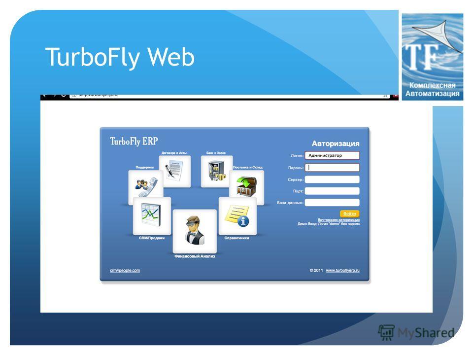TurboFly Web