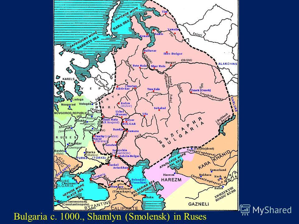 Bulgaria c. 1000., Shamlyn (Smolensk) in Ruses http://s155239215.onlinehome.us/turkic/20Roots/Zakie vGenesis/ZakievGenesis358-440-2En.htm