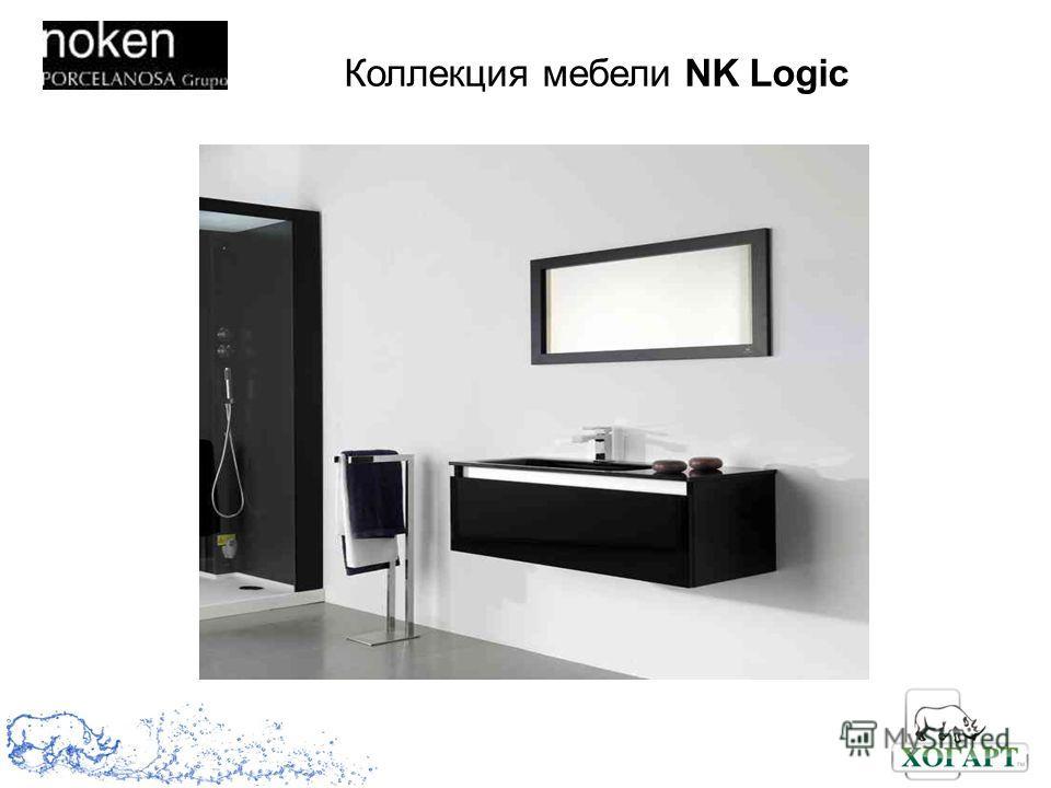 Коллекция мебели NK Logic