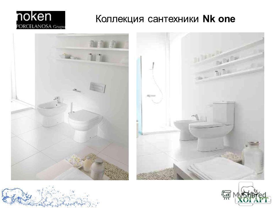 Коллекция сантехники Nk one