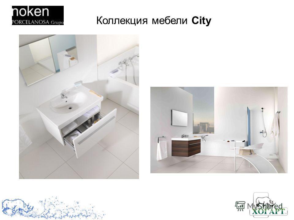 Коллекция мебели City