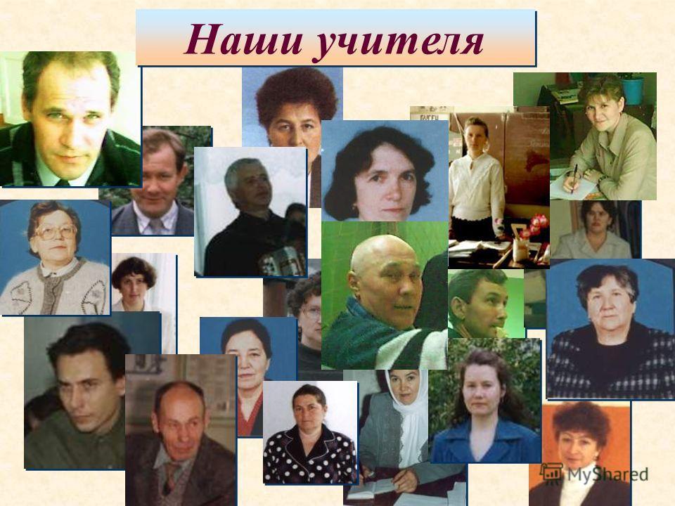 Фахрутдинов Рамиль Фарукович Работает директором гимназии имени М.М.Вахитова с 1999 года. С 1992 года в школе открыты прогимназические классы с татарским языком обучения. На базе гимназии начала работать школа искусств. Телефон: 3-14-64