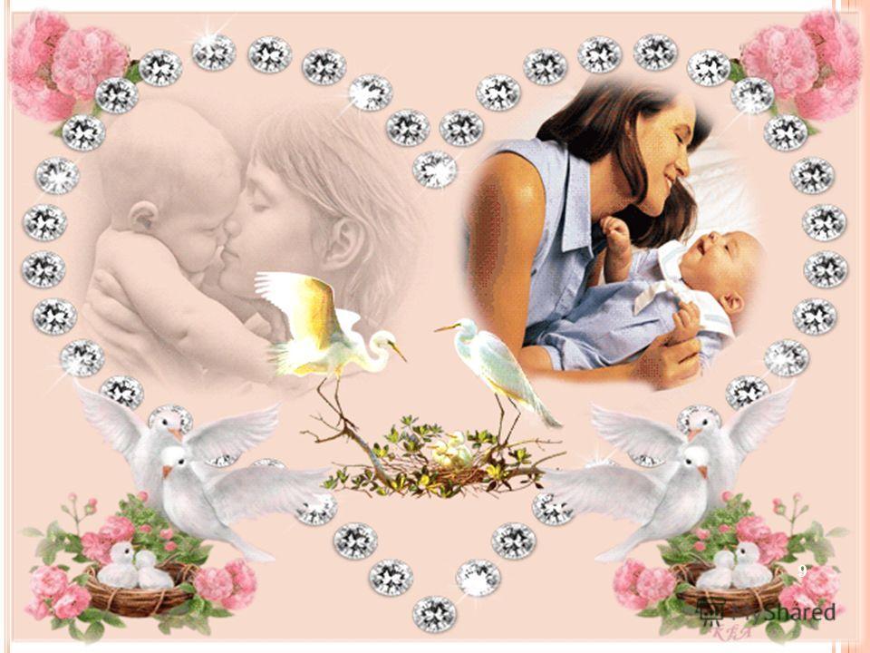 Нет лучшего дружка, чем родная матушка. При солнышке тепло – при матери добро. Вся семья вместе – и душа на месте. Жизнь дана на добрые дела. Сам себя губит, кто других не любит. 9