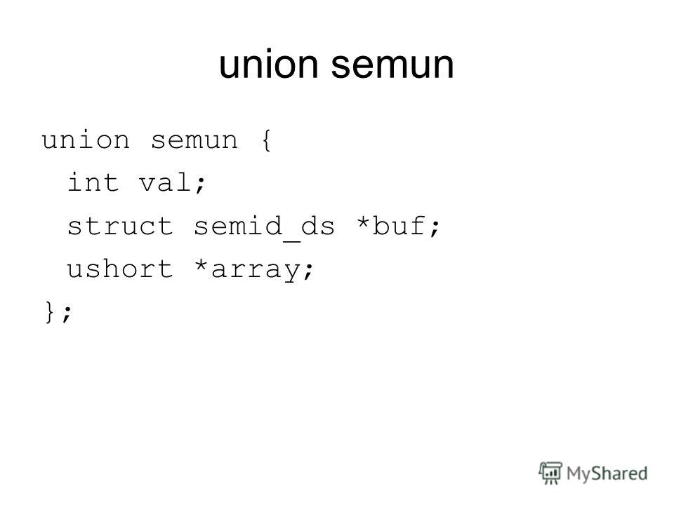 union semun union semun { int val; struct semid_ds *buf; ushort *array; };