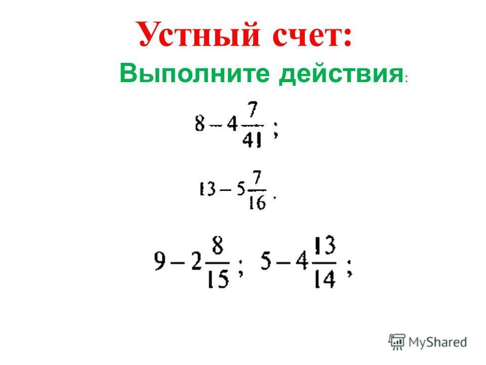 Решаем в классе: 396, 407, 400, + С.Р.