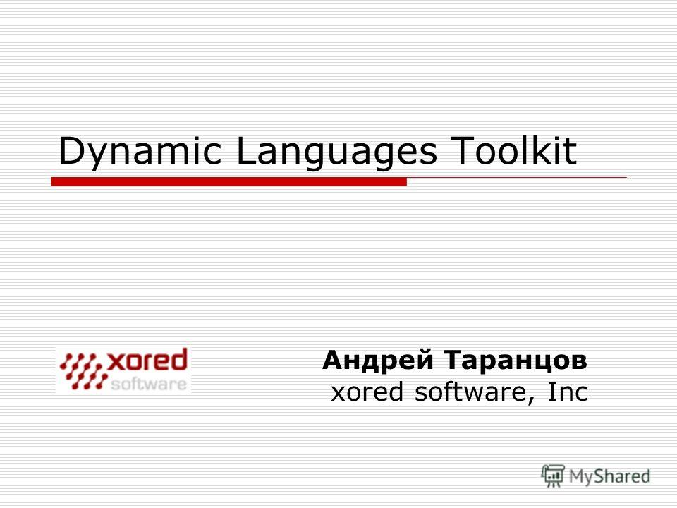 Dynamic Languages Toolkit Андрей Таранцов xored software, Inc