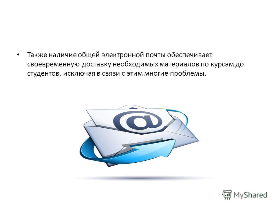 Тема дипломной работы по информационным технологиям в  Как выбрать тему дипломной работы